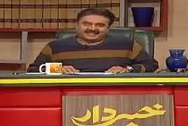 Khabardar With Aftab Iqbal (Comedy Show) – 18th November 2018