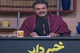 Khabardar with Aftab Iqbal (Comedy Show) – 19th April 2018