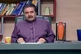 Khabardar with Aftab Iqbal (Comedy Show) – 19th April 2019