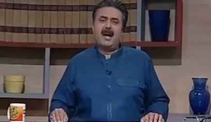 Khabardar With Aftab Iqbal (Comedy Show) - 19th August 2017