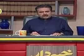 Khabardar With Aftab Iqbal (Comedy Show) – 19th August 2018