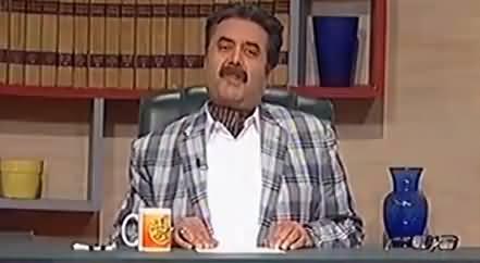 Khabardar with Aftab Iqbal (Comedy Show - 19th January 2017