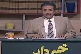 Khabardar with Aftab Iqbal (Comedy Show) – 19th January 2018