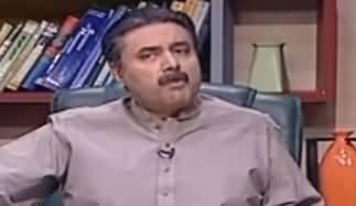 Khabardar With Aftab Iqbal (Comedy Show) - 19th January 2020