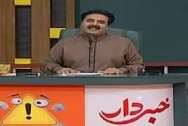 Khabardar with Aftab Iqbal (Comedy Show) – 19th July 2018