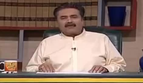 Khabardar with Aftab Iqbal (Comedy Show) - 19th March 2017