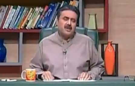 Khabardar with Aftab Iqbal (Comedy Show) – 19th May 2016