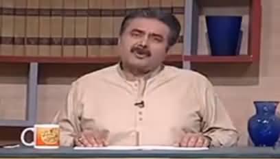 Khabardar with Aftab Iqbal (Comedy Show) - 19th May 2017