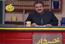Khabardar with Aftab Iqbal (Comedy Show) – 19th May 2018