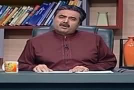 Khabardar with Aftab Iqbal (Comedy Show) – 19th May 2019