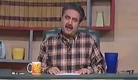 Khabardar with Aftab Iqbal (Comedy Show) - 19th November 2016