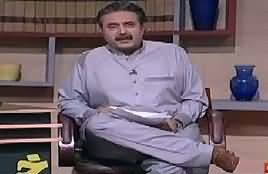 Khabardar with Aftab Iqbal (Comedy Show) – 19th November 2017