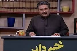 Khabardar with Aftab Iqbal (Comedy Show) – 1st April 2018