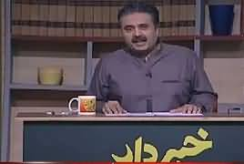Khabardar with Aftab Iqbal (Comedy Show) – 1st December 2017