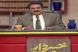 Khabardar With Aftab Iqbal (Comedy Show) – 1st December 2018