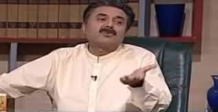 Khabardar With Aftab Iqbal (Comedy Show) - 1st December 2019