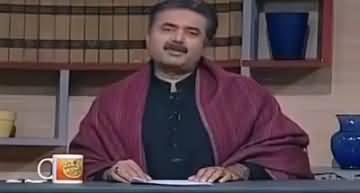Khabardar with Aftab Iqbal (Comedy Show) - 1st February 2018