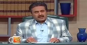Khabardar With Aftab Iqbal (Comedy Show) - 1st February 2020