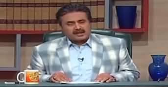 Khabardar With Aftab Iqbal (Comedy Show) - 1st February 2020
