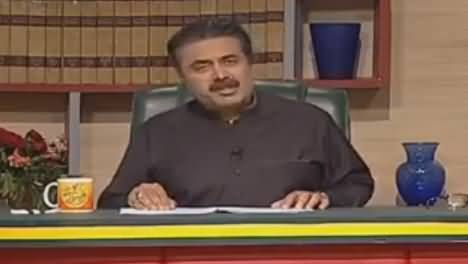 Khabardar with Aftab Iqbal (Comedy Show) - 1st January 2017