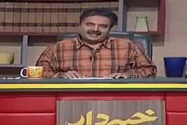 Khabardar with Aftab Iqbal (Comedy Show) – 1st July 2018
