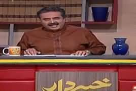 Khabardar with Aftab Iqbal (Comedy Show) – 1st June 2018