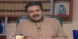 Khabardar With Aftab Iqbal (Comedy Show) - 1st November 2019