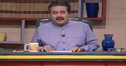 Khabardar with Aftab Iqbal (Comedy Show) - 20th April 2017
