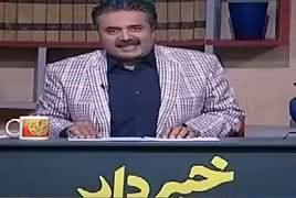 Khabardar with Aftab Iqbal (Comedy Show) – 20th April 2018