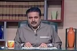 Khabardar with Aftab Iqbal (Comedy Show) – 20th April 2019