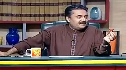 Khabardar with Aftab Iqbal (Comedy Show) - 20th August 2016