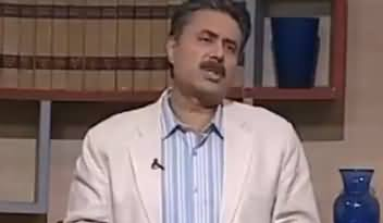 Khabardar with Aftab Iqbal (Comedy Show) - 20th August 2017