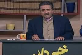 Khabardar with Aftab Iqbal (Comedy Show) - 20th January 2018