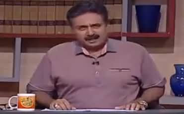 Khabardar with Aftab Iqbal (Comedy Show) - 20th July 2017