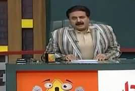 Khabardar with Aftab Iqbal (Comedy Show) – 20th July 2018