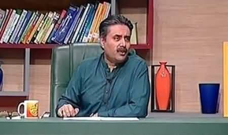 Khabardar with Aftab Iqbal (Comedy Show) – 20th May 2016