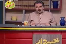 Khabardar with Aftab Iqbal (Comedy Show) – 20th May 2018