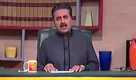 Khabardar with Aftab Iqbal (Comedy Show) - 20th November 2016