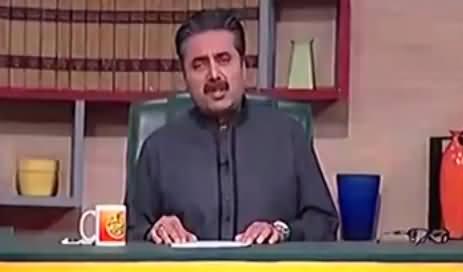 Khabardar with Aftab Iqbal (Comedy Show) - 20th November 2016