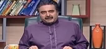 Khabardar With Aftab Iqbal (Comedy Show) - 20th October 2019