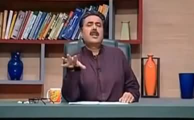 Khabardar with Aftab Iqbal (Comedy Show) - 21 May 2016