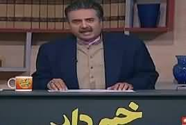 Khabardar with Aftab Iqbal (Comedy Show) – 21st April 2018