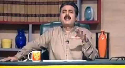 Khabardar with Aftab Iqbal (Comedy Show) - 21st August 2016