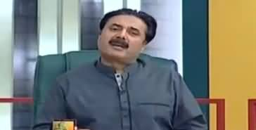 Khabardar With Aftab Iqbal (Comedy Show) - 21st February 2020