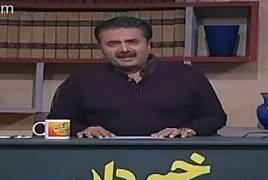 Khabardar with Aftab Iqbal (Comedy Show) – 21st January 2018
