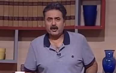 Khabardar With Aftab Iqbal (Comedy Show) - 21st July 2017