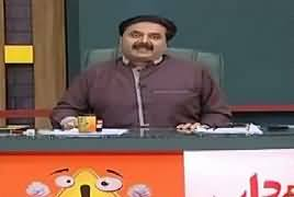 Khabardar with Aftab Iqbal (Comedy Show) – 21st July 2018
