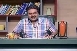 Khabardar With Aftab Iqbal (Comedy Show) – 21st July 2019