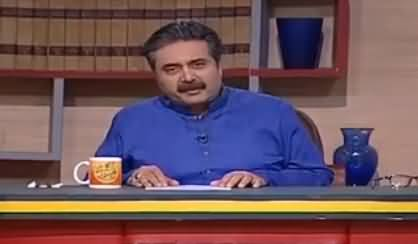 Khabardar with Aftab Iqbal (Comedy Show) - 21st May 2017
