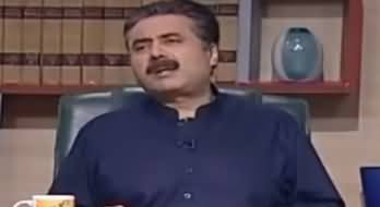 Khabardar With Aftab Iqbal (Comedy Show) - 21st September 2019